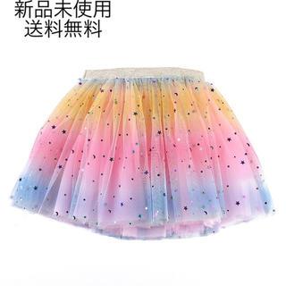 キッズ可愛いショットスカート(スカート)
