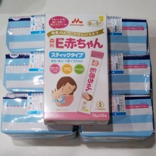 森永乳業 - モコ様専用【未開封】森永乳業 はぐくみ E赤ちゃん