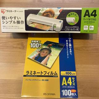 アイリスオーヤマ(アイリスオーヤマ)の アイリスオーヤマ A4対応ラミネーター  ホワイト フィルムセット(OA機器)