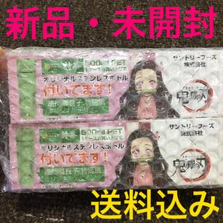 サントリー(サントリー)の【鬼滅の刃】 ステンレスボトル 2本セット(キャラクターグッズ)