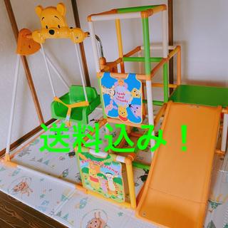 クマノプーサン(くまのプーさん)のくまのプーさん 折りたたみロングスロープキッズパーク 室内遊具(ベビージム)
