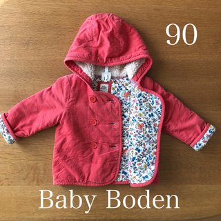 ボーデン(Boden)の【クリーニング済】BabyBodenコーデュロイキルティングジャケット(ジャケット/上着)