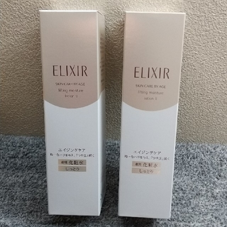ELIXIR - エリクシール シュペリエル リフトモイスト ローション しっとり 化粧水
