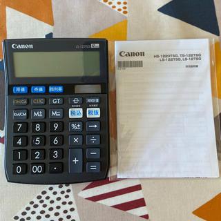 Canon - ⭐️Canon キャノン 電卓 LS-122TSG  12桁⭐️