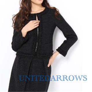 ユナイテッドアローズ(UNITED ARROWS)の試着のみ美品 ユナイテッドアローズ ツイード スーツ セットアップ(スーツ)