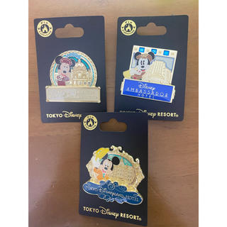 ディズニー(Disney)のディズニー3ホテル限定ピンバッジ 3個セット(キャラクターグッズ)