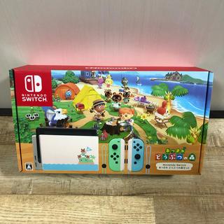 ニンテンドースイッチ(Nintendo Switch)のNintendo Switch あつまれどうぶつの森 本体セット 新品・箱未開封(家庭用ゲーム機本体)