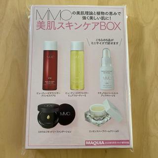 エムアイエムシー(MiMC)のMIMC 美肌スキンケアBOX マキア付録 サンプルセット(サンプル/トライアルキット)