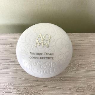 コスメデコルテ(COSME DECORTE)の♡コスメデコルテ AQMW マッサージクリーム クリーム♡ 美容液(フェイスクリーム)