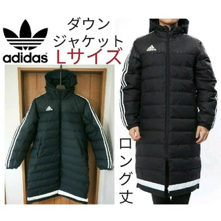 adidas - adidas ロングダウンジャケット Lサイズ ベンチコート