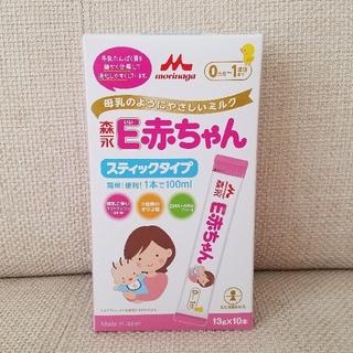 モリナガニュウギョウ(森永乳業)の森永E赤ちゃん 粉ミルク スティックタイプ(その他)