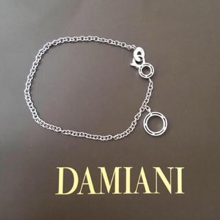 ダミアーニ(Damiani)の【美品】ダミアーニ。D-side。ダイヤブレスレット(ブレスレット/バングル)
