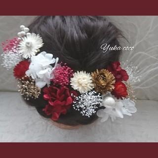 ドライフラワー ヘッドドレス 髪飾り❁︎成人式 結婚式 前撮り 振袖 袴 色打掛(ヘッドドレス/ドレス)