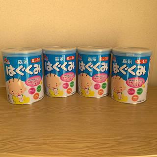 モリナガニュウギョウ(森永乳業)の森永 はぐくみ 大缶4缶セット(その他)