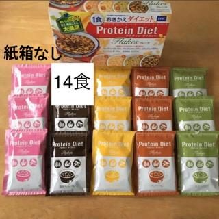 DHC - DHC  プロテインダイエット フレーク 14食