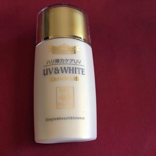 ドクターシーラボ(Dr.Ci Labo)のドクターシーラボ  UV&WHITE Wエンリッチミルク  日焼け止め乳液(日焼け止め/サンオイル)