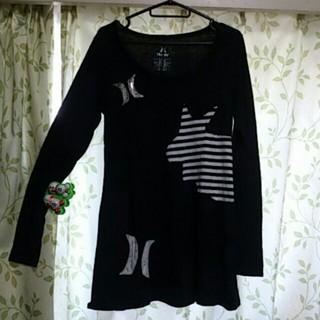 ハーレー(Hurley)のチュニック丈の長そでティーワンピ(Tシャツ(長袖/七分))