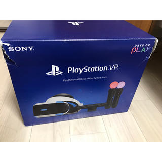 プレイステーションヴィーアール(PlayStation VR)のPlayStationVR(家庭用ゲーム機本体)