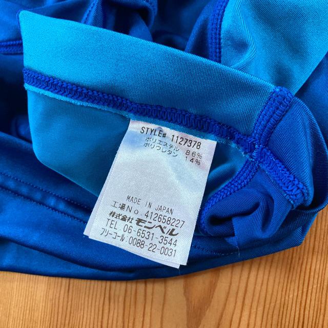 mont bell(モンベル)のモンベル ラッシュガード 130cm キッズ/ベビー/マタニティのキッズ服男の子用(90cm~)(水着)の商品写真