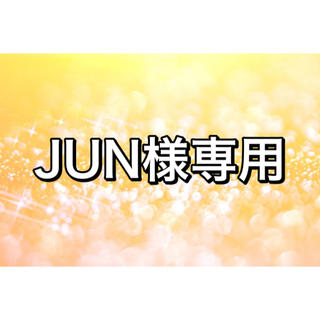 サンダイメジェイソウルブラザーズ(三代目 J Soul Brothers)のJUN様専用 iPhone8Plus ケース(iPhoneケース)
