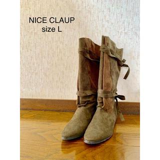 ナイスクラップ(NICE CLAUP)のNICE CLAUP ナイスクラップ レディースブーツ24〜24.5cm 未使用(ブーツ)