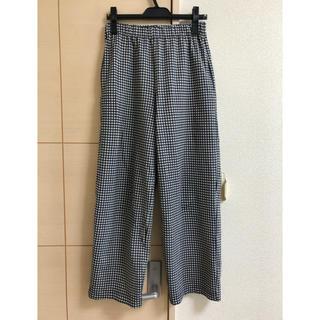コムデギャルソン(COMME des GARCONS)の1997 S/S  robe de chambre(カジュアルパンツ)