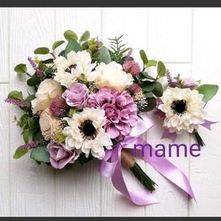 特別価格!No.214 パープル 紫 ナチュラルブーケ ブートニア(ブーケ)