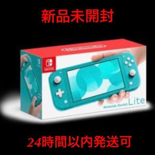 ニンテンドースイッチ(Nintendo Switch)の新品未開封 任天堂スイッチライト ターコイズ(携帯用ゲーム機本体)