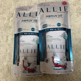 アリィー(ALLIE)のアリー ALLIE 日焼け止め 90g ×2 ばら売り可能(日焼け止め/サンオイル)