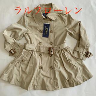 ラルフローレン(Ralph Lauren)の新品ラルフローレン Ralph Lauren 女の子トレンチ コート(コート)