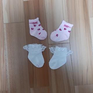 メゾピアノ(mezzo piano)のメゾピアノ 新品靴下 7~9cm ベビー 新生児 ソックス(靴下/タイツ)