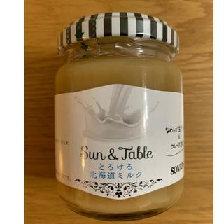 カルディ(KALDI)のKALDI カルディ ソントン とろける北海道ミルク(缶詰/瓶詰)