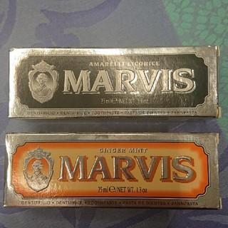マービス(MARVIS)の【新品】MARVIS歯みがき粉 25ml 2本セット(歯磨き粉)