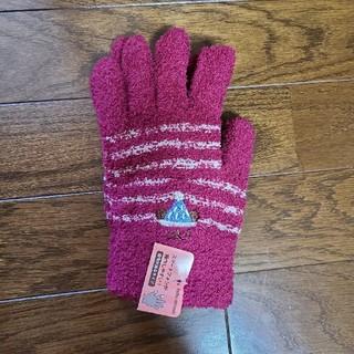 チュチュアンナ(tutuanna)の【新品】手袋(手袋)