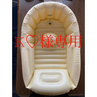 ミキハウス(mikihouse)のミキハウス ベビーバス 沐浴 新生児〜3ヵ月乳児用(その他)
