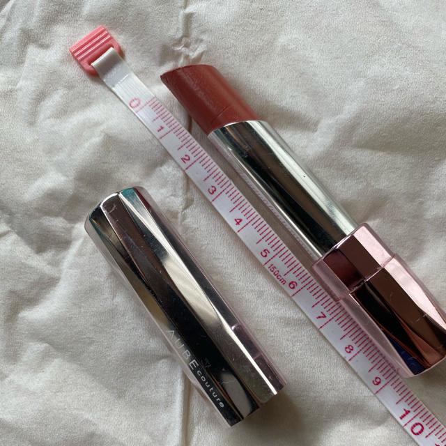 AUBE couture(オーブクチュール)のオーブ クチュール エクセレントステイルージュ コスメ/美容のベースメイク/化粧品(口紅)の商品写真