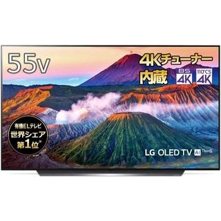 LG Electronics - 【新品未使用】LG 55V型 有機EL テレビ OLED55C9PJA