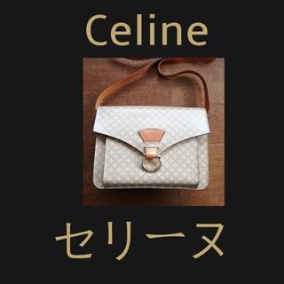 セリーヌ(celine)の♥交渉叶♥ セリーヌ CELINE ショルダーバッグ ビンテージ(ショルダーバッグ)