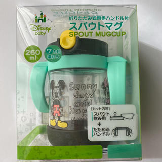 Disney - 【新品未使用】Disney ミッキー スパウトマグ