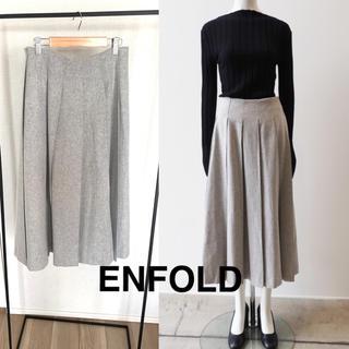 エンフォルド(ENFOLD)のENFOLD エンフォルド♡ウールカシミヤプリーツスカート GRY(ひざ丈スカート)