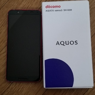 NTTdocomo - ドコモ AQUOS sense 3 SH-02M ディープピンク