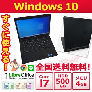 デル(DELL)の☆第5世代CPU搭載☆ DELL Win10 Core i7 4GB 500GB(ノートPC)