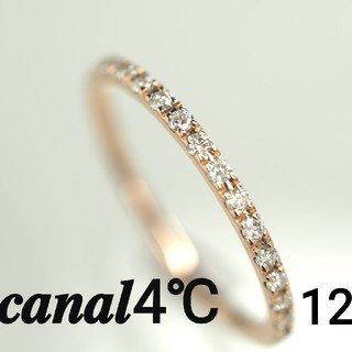 canal4℃ - 質流れ品X!canal4℃ ダイヤハーフエタニティリング K10PG 12号箱