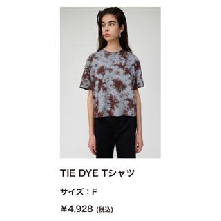 moussy - MOUSSY マウジーTIE DYE TシャYEL4,928 円