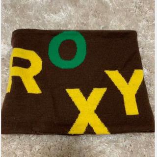 ロキシー(Roxy)のネックウォーマー(ネックウォーマー)