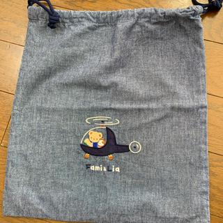 ファミリア(familiar)のファミリアの可愛い巾着袋(ランチボックス巾着)