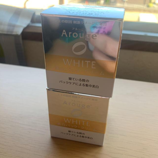 Arouge(アルージェ)のアルージェ ホワイトニング30g ×  2 コスメ/美容のスキンケア/基礎化粧品(フェイスクリーム)の商品写真