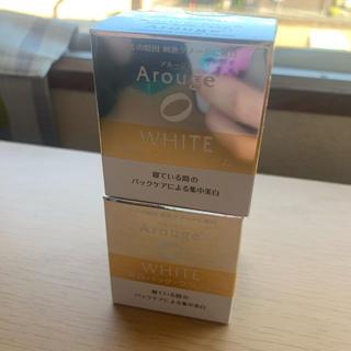 アルージェ(Arouge)のアルージェ ホワイトニング30g ×  2(フェイスクリーム)