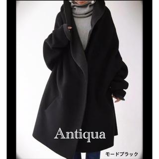アンティカ(antiqua)の新品タグ付き!antiqua ✣ ダブルボアフードコート(ロングコート)