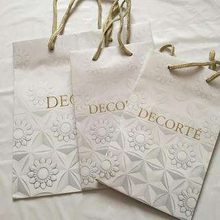 コスメデコルテ(COSME DECORTE)のコスデコ ショッパー 3点セット(ショップ袋)